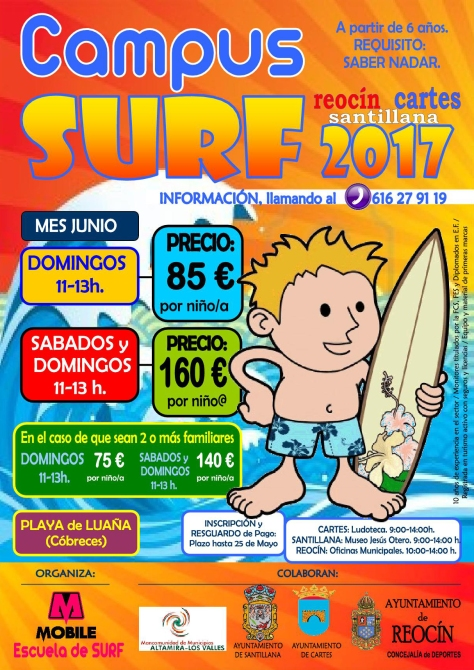 cartel campus surf 2017