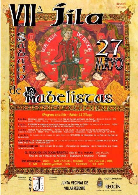 cartel jila 2017 1